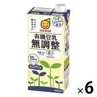 有機豆乳無調整 1000ml