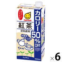 紅茶豆乳カロリー50%オフ 1000ml