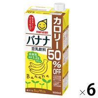 バナナ豆乳カロリー50%オフ 1000ml 1箱(6本入) マルサンアイ