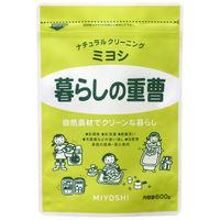 ミヨシ石鹸 暮らしの重曹 600g 1セット(3個) 【粉末】