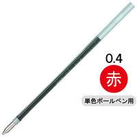 ゼブラ 油性ボールペン替芯 SK-0.4芯 0.4mm 赤 1箱(10本入)
