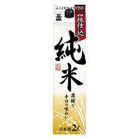 日本盛 お米だけの酒 辛口2L