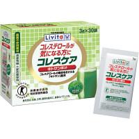 【トクホ・特保】 Livita(リビタ) コレスケア キトサン青汁 1箱(30袋入) 大正製薬 特定保健用食品