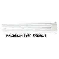 パナソニック コンパクト形蛍光ランプ/FPL 業務用パック 1箱(25個入) 36W形 昼白色 FPL36EXN