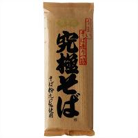 山本食品 究極そば 1袋(200g)