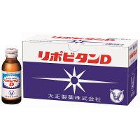 リポビタンD 1箱(10本入) 大正製薬