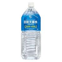 日田天領水 2L 1箱(10本入)