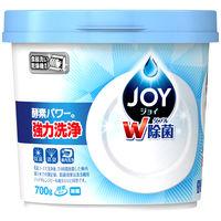 ハイウォッシュジョイ除菌 JOY 本体 700g 食洗機用洗剤 P&G