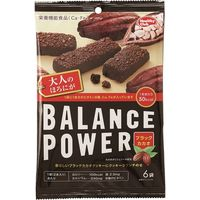 バランスパワー(BALANCE POWER) ブラックカカオ 栄養補助食品