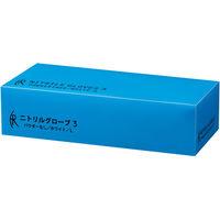 ファーストレイト ニトリルグローブ3 パウダーフリー ホワイト Lサイズ FR-5558 1箱(200枚入)(使い捨てグローブ)