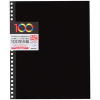 ナカバヤシ 100年台紙アルバムデジピタ 替台紙(ブラック) アH-JHR-5-D 1パック(5枚入)