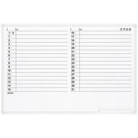 アルミ枠ホワイトボード 壁掛罫引月予定表