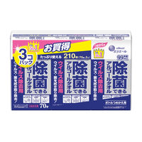 除菌できるアルコールタオル 3個セット