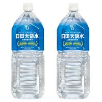 グリーングループ 日田天領水 2L 1セット(2本)
