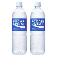 ポカリスエット 900ml 1セット(2本)大塚製薬