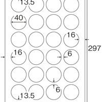 プラス Newいつものプリンタラベル 46627 ME-531 丸24面 1袋(20シート入)×5袋