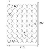 プラス Newいつものプリンタラベル 46629 ME-533 丸48面 1袋(20シート入)×5袋