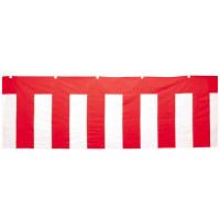 ササガワ 紅白幕 テトロン製 40-7574 (取寄品)