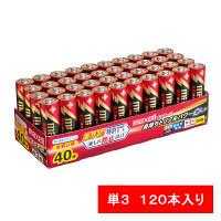 日立マクセル アルカリ乾電池 ボルテージ 単3形 LR6(T)40P 1セット(120本)