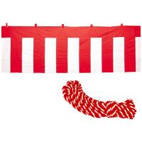 ササガワ 紅白幕 木綿製 紅白ロープ付き 40-6500 (取寄品)