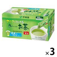 【水出し可】伊藤園 おーいお茶 さらさら抹茶入り緑茶 スティック 1セット(300本:100本入×3箱)
