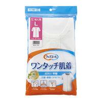 ワンタッチ肌着 半袖 女性用 L 077-857260-00 1セット(3枚) 川本産業 (取寄品)