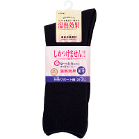 神戸生絲 ふくらはぎ楽らくソックス(毛混) メンズ 5900ブラック 1セット(3足) (取寄品)
