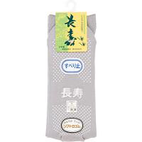 神戸生絲 すべり止めソックス 長寿(綿混) メンズ TJ560グレー 1セット(3足) (取寄品)