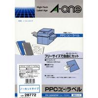 エーワン PPCラベルシール 表示・宛名ラベル コピー用 マット紙 白 B5 ノーカット1面 1袋(100シート入) 28772(取寄品)