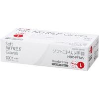 ソフトニトリル手袋パウダーフリー L NBR-PF8W L 1箱(100枚入) 帝人フロンティア