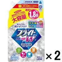 【アウトレット】ライオン ブライトW つめかえ用 大 900mL 1セット(2個:1個×2)