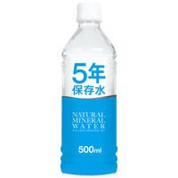 5年保存水 500ml 24本