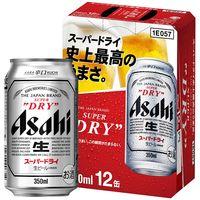 アサヒスーパードライ 350ml 12缶