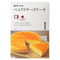 自分でつくる ベイクドチーズケーキ