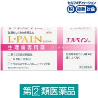 【指定第2類医薬品】エルペインコーワ 12錠 興和新薬★控除★