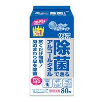 ウェットティッシュ アルコール除菌 詰替 80枚入 エリエール除菌できるアルコールタオル 大王製紙