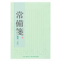 便箋 セミB5 縦罫 アピカ
