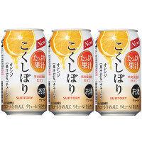 こくしぼり オレンジ 350ml×3缶
