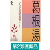 【第2類医薬品】ツムラ漢方葛根湯エキス顆粒A 24包 ツムラ