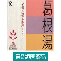 【第2類医薬品】ツムラ漢方葛根湯エキス顆粒A 64包 ツムラ
