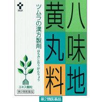 【第2類医薬品】ツムラ漢方八味地黄丸料エキス顆粒A 24包 ツムラ