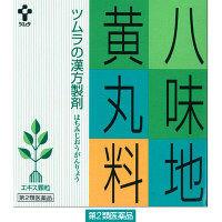 【第2類医薬品】ツムラ漢方八味地黄丸料エキス顆粒A 64包 ツムラ