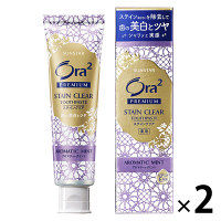 Ora2(オーラツー) ステインクリア プレミアムペースト アロマティックミント 100g 1セット(2本)セット SUNSTAR(サンスター) 歯磨き粉