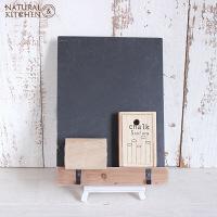 【在庫一掃セール】【ナチュラルキッチン アンド】ブラックボードセット 1個