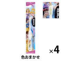 リーチキッズ乳歯期用プリンセス4本セット