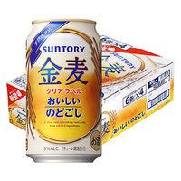 サントリー 金麦クリアラベル350ml×24缶
