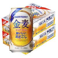 サントリー 金麦クリアラベル350ml×48缶