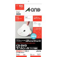 エーワン CD/DVDラベルマット紙 29168 (取寄品)