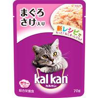 kalkan(カルカン) キャットフード パウチ まぐろとさけ 70g 1ケース(160袋入) マースジャパン