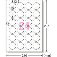 インクジェット対応ラベルシール29223